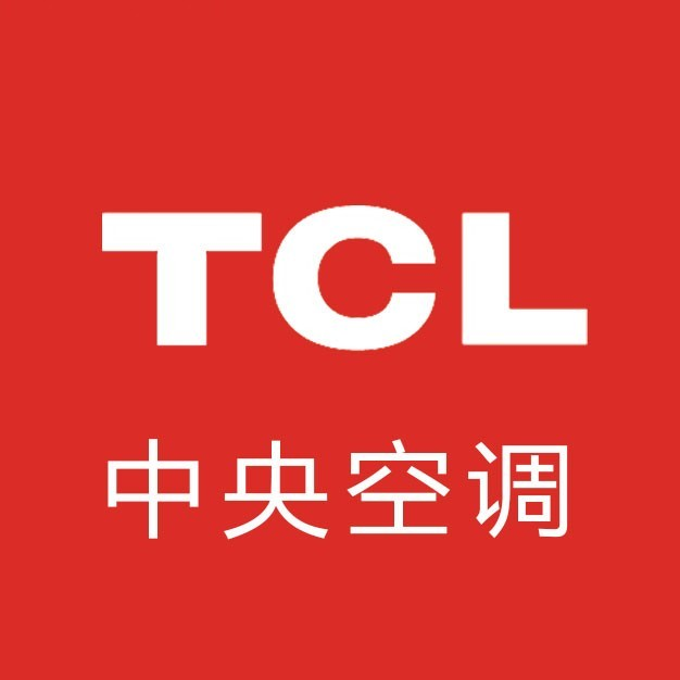TCL智能暖通