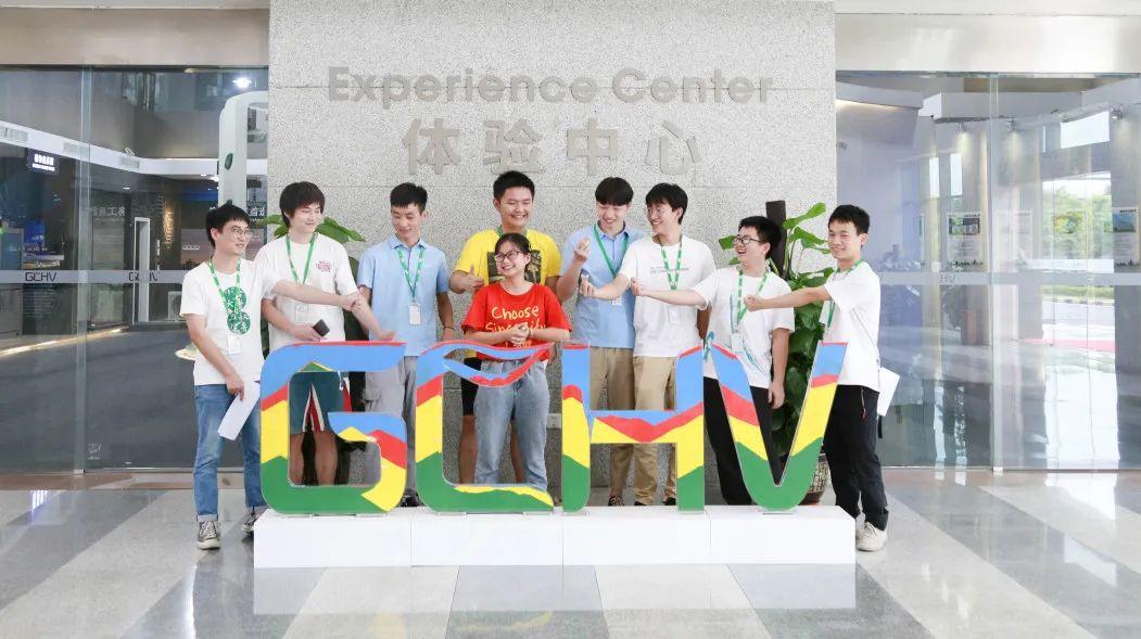 校企合作 | 湖南科技大学学子走进积微集团志高暖通基地实习