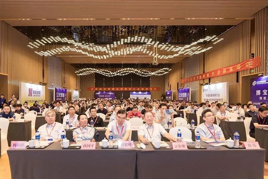 美意携手囤货商参加2020第十二届中国国际地源热泵行业高层论坛