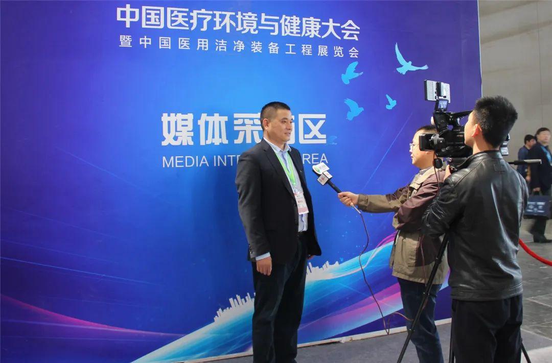 深圳暖通净化行业协会第二届二次会员大会暨年会盛典落下帷幕