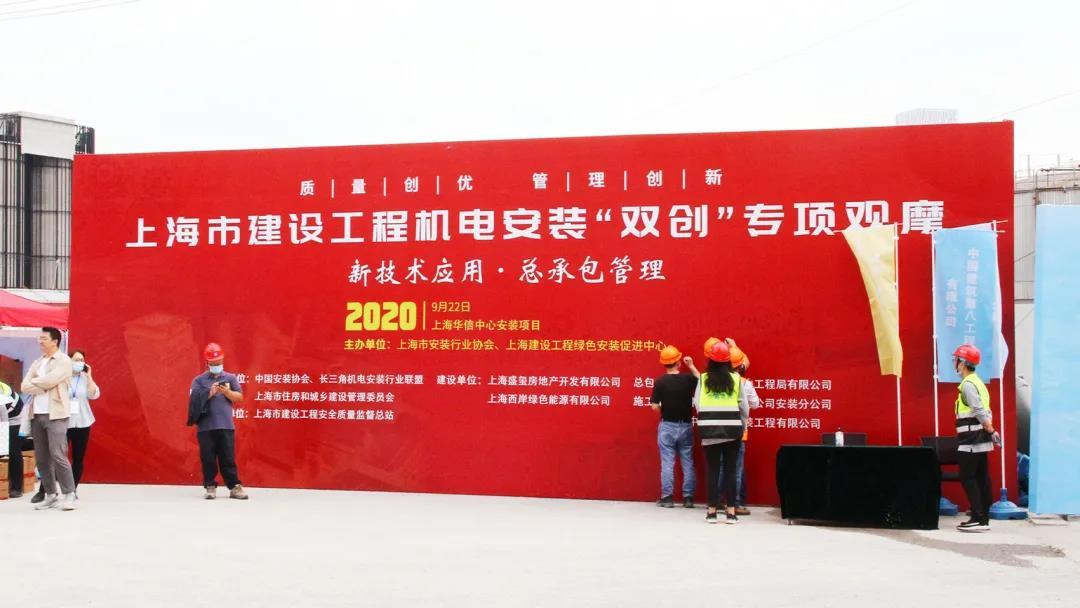 三菱重工助力西岸传媒港建设