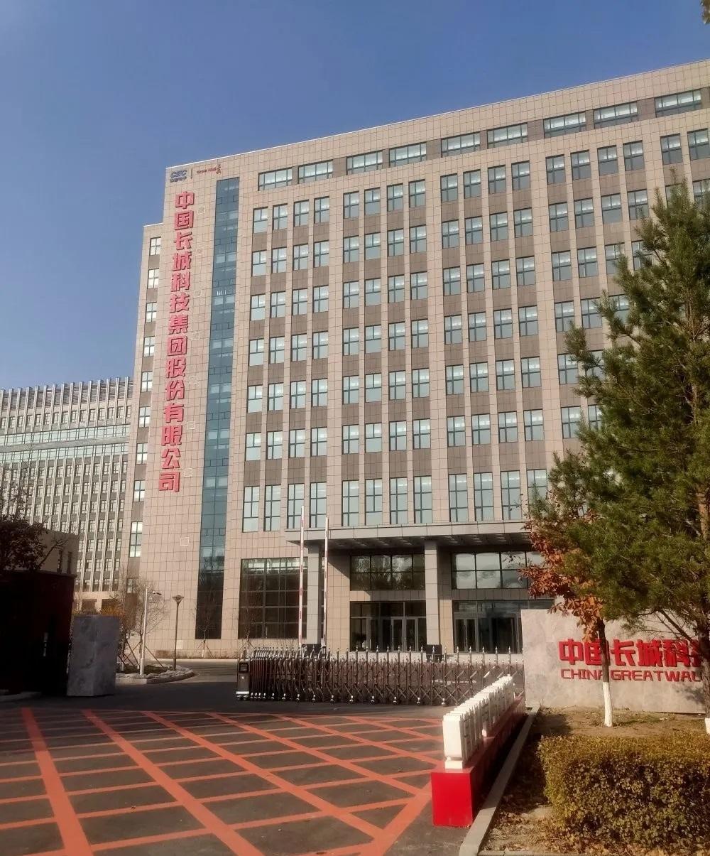 助推现代化科技新城建设,奥利凯实力护航中国长城科技制造基地