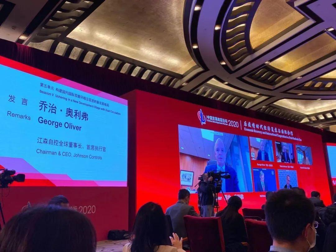 江森自控CEO:有信心参与中国高质量发展
