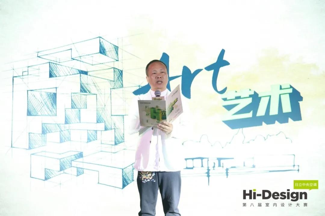 金奖诞生!日立中央空调第八届Hi-Design颁奖盛典蓉城落幕插图8