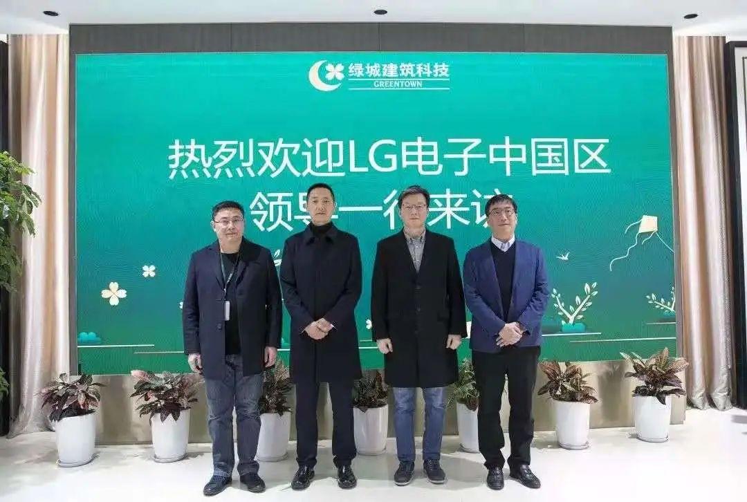 LG携手绿城 丨用智慧赋能生活,用科技链接未来